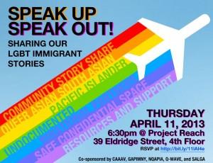 April 11 2013 | Speak Up, Speak Out